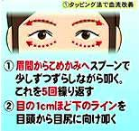 e_1506081232_000