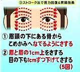 e_1506081243_002