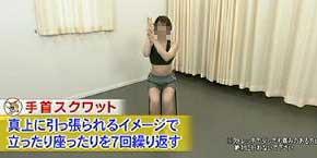 h_1509112130_000