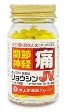 富山常備薬グループ「リョウシンJV錠」