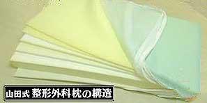 makura_1603200824_000