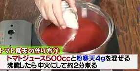 tomato_1606280920