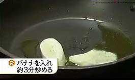 banana_1603050859_003