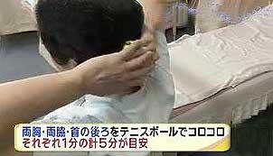 ushiro1604030726_003