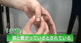 shosho1605030932_003