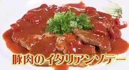 tomato_1606280929_004