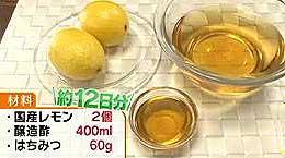lemonsu_1609170855_001