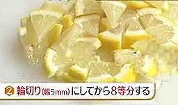 lemonsu_1609170855_006
