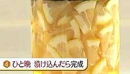 lemonsu__1609170855_011