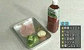 recipe80730