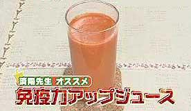 meneki__1611060726_002