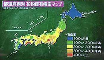 都道府県別に花粉症患者の割合