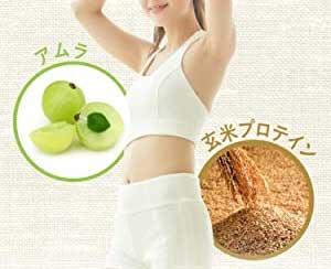 アムラ・玄米プロテイン